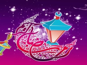 دعاء اليوم الثاني من رمضان مفاتيح الجنان مكتوب