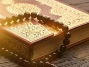 افضل طريقة ختم القران في العشر الاواخر من رمضان