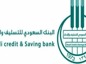 طلب اعفاء من بنك التنمية pdf