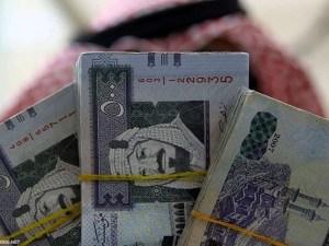 متى تبدأ السنة المالية السعودية 1441