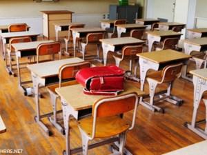 موعد بدء العام الدراسي الجديد 2021