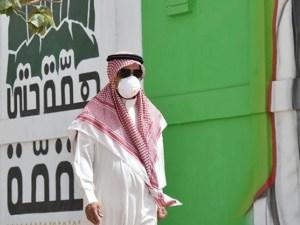 مواعيد الحظر في السعودية اليوم
