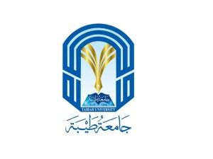 اسماء الدفعه الاولى جامعة طيبه 1441