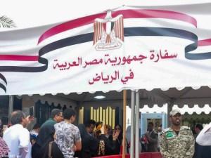 حجز موعد لعمل توكيل بالسفارة المصرية بالرياض