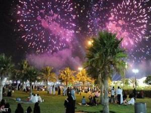 فعاليات عيد الفطر 2021 الرياض