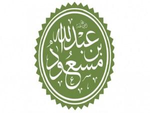 من هو ابن ام عبد