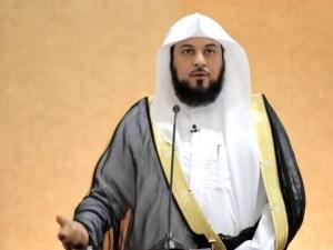 اسم الشيخ محمد العريفي كامل