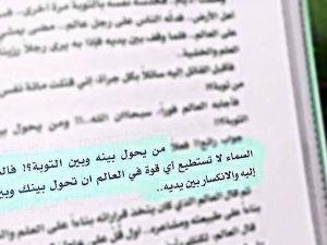 تحميل كتاب استمتع بحياتك pdf