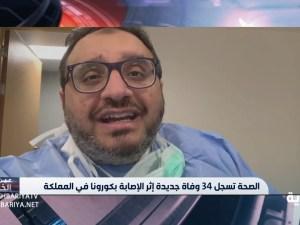 حقيقة اصابة الدكتور نزار باهبري بفيروس كورونا