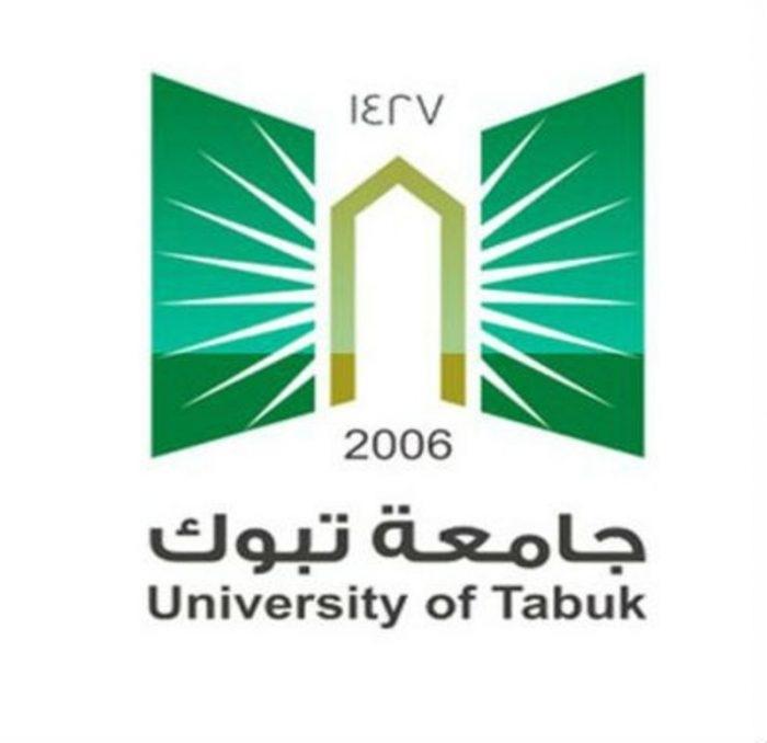 مواعيد التسجيل في الجامعات السعودية في جدول واحد