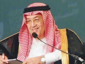 قصيدة غازي القصيبي في الملك فهد