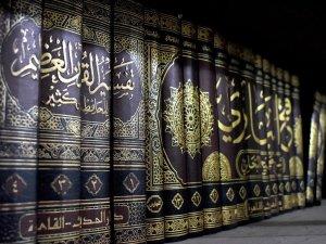 علم الحديث يعد المصدر للتشريع الاسلامي