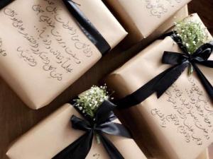 أجمل العبارات تكتب على الهدايا