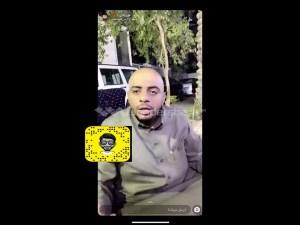سناب ابو ريان الرسمي