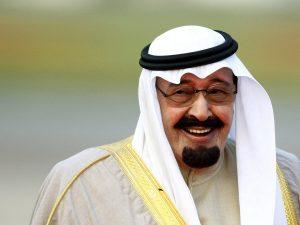 سيرة غيرية عن الملك عبدالله