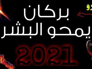 توقعات بسنت يوسف للعام الجديد 2021
