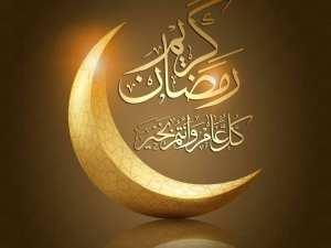كم باقي على رمضان 2021