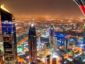 مواعيد العطلات الرسمية في الكويت 2021