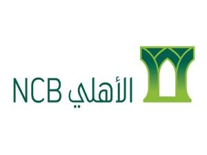 مواعيد دوام البنك الأهلي في السعودية جميع المدن