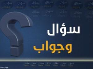 يريد خالد شراء دفتر ملاحظات ليضعه في حافظة طولها ١٨٨١٠١٨٨١٠