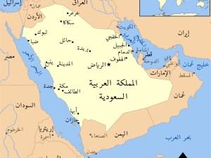 كم دولة تحيط بالمملكة العربية السعودية