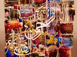 بدأ الاهتمام بفن الرسم في العهد الاسلامي مبكرا