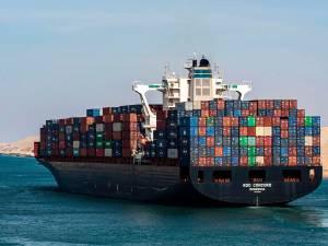 اكبر سفينة في العالم 2021
