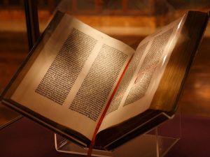 الكتاب الذي نسخ جميع الكتب هو