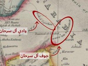 الوادي الذي يمتد من مدينة عمان حتى الجوف هو وادي