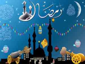 كم باقي على رمضان 1442