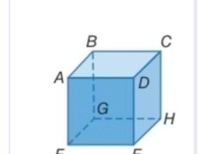 من خلال الشكل المجاور اختر الاجابه الصحيحه