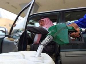 سعر البنزين في السعودية