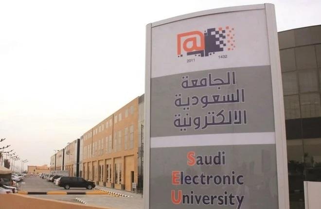 رابط التسجيل الجامعة السعودية الإلكترونية 1443 بكالوريوس