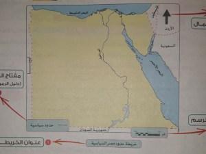 الخريطة هي رسم توضيحي لسطح الأرض أو جزءٍ منه.