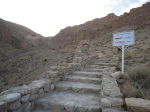 اين يقع دير مار موسى الحبشي