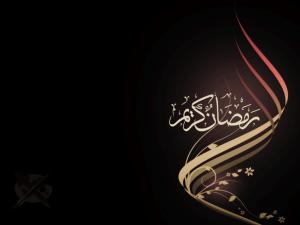 دعاء الجمعه في رمضان المستجاب