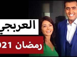 قصة مسلسل العربجي باسم ياخور رمضان 2021