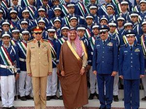 كلية الملك عبدالله للدفاع الجوي شروط القبول للجامعيين