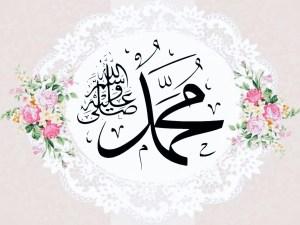 من اشهر غزوات نبينا محمد