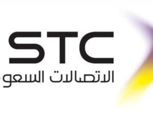 متى تأسست شركة الاتصالات السعودية