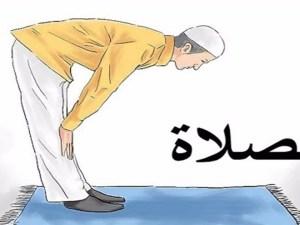 من الاسباب المعينه على الصلاه في وقتها