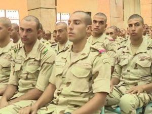 مواعيد التسجيل في الكليات العسكرية 1442