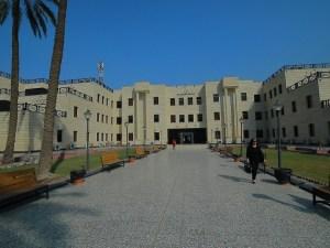 اين تقع جامعة الفراهيدي
