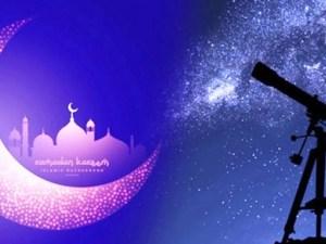 بطاقات معايدة عيد الفطر 2021 للأهل والأحباب