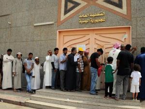 حجز موعد في السفارة اليمنية بالرياض