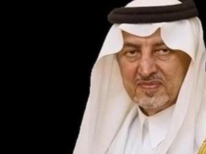 من هو خالد الفيصل – قصيدة حنا العرب