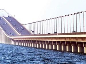متى يفتح جسر الملك فهد
