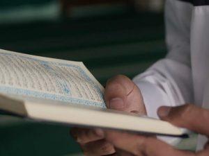 طريقة ختم القرآن في صلاة القيام