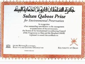 تمنح جائزة السلطان قابوس لحماية البيئة وصون الموارد الطبيعية كل