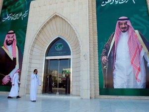 فوائد الخصخصة للموظفين في السعودية